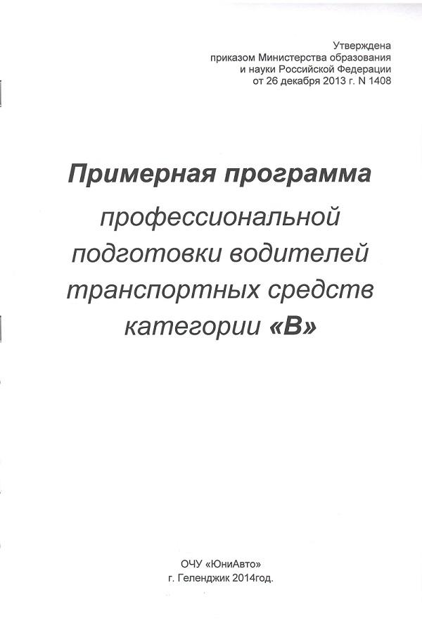 корунець вступ до перекладознавства скачать бесплатно